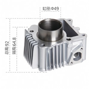 Motorcycle Cylinder Block, F8